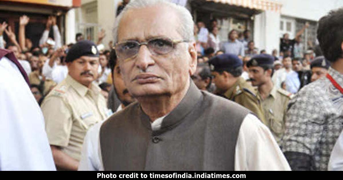 http://www.meranews.com/backend/main_imgs/surendrakaka_surendra-kaka-ahmedabad-birthday-gujarati-news_0.jpg?74
