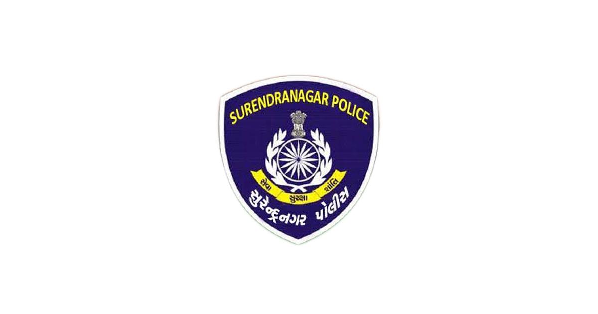 http://www.meranews.com/backend/main_imgs/surendranagar-police-logo_surendranagar-lcb-to-be-formed-again_0.jpg?42