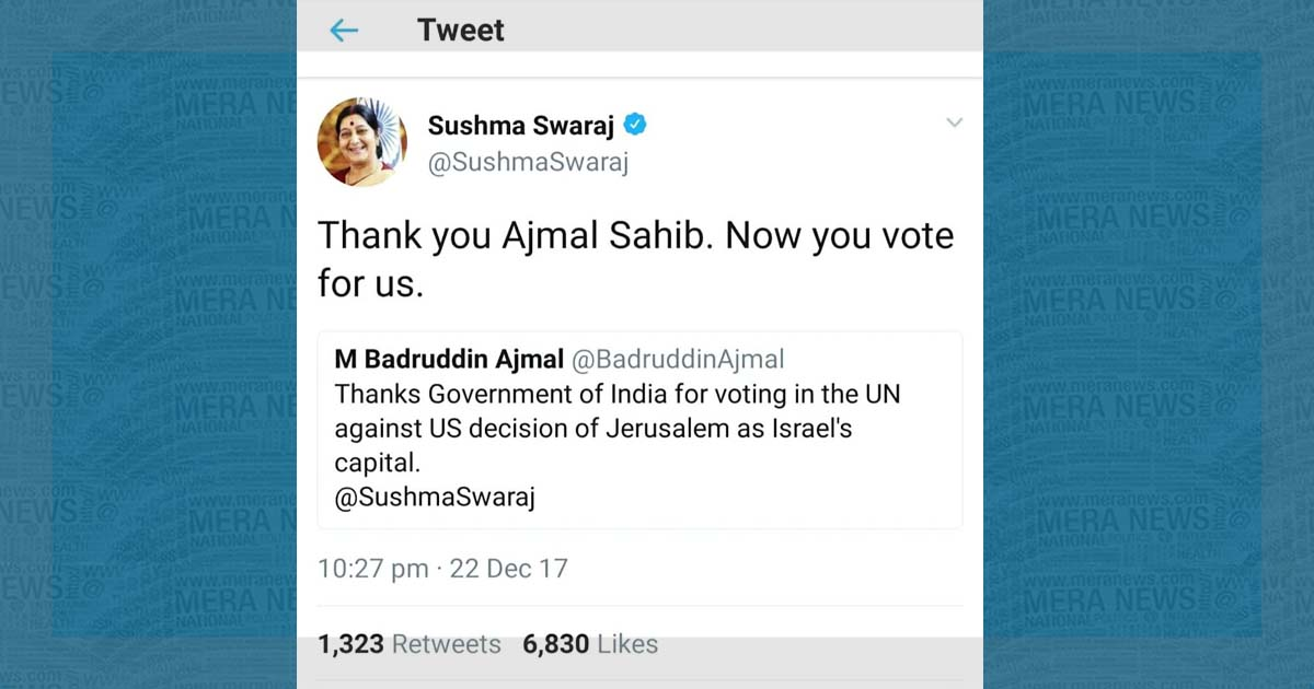 http://www.meranews.com/backend/main_imgs/sushmaswarajfinal_now-you-vote-for-us-sushma-swarajs-reply-to-tweet-on-ind_0.jpg?51