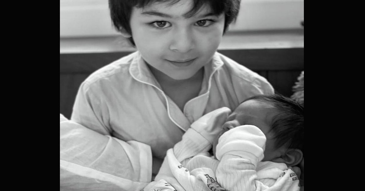 Kareena son