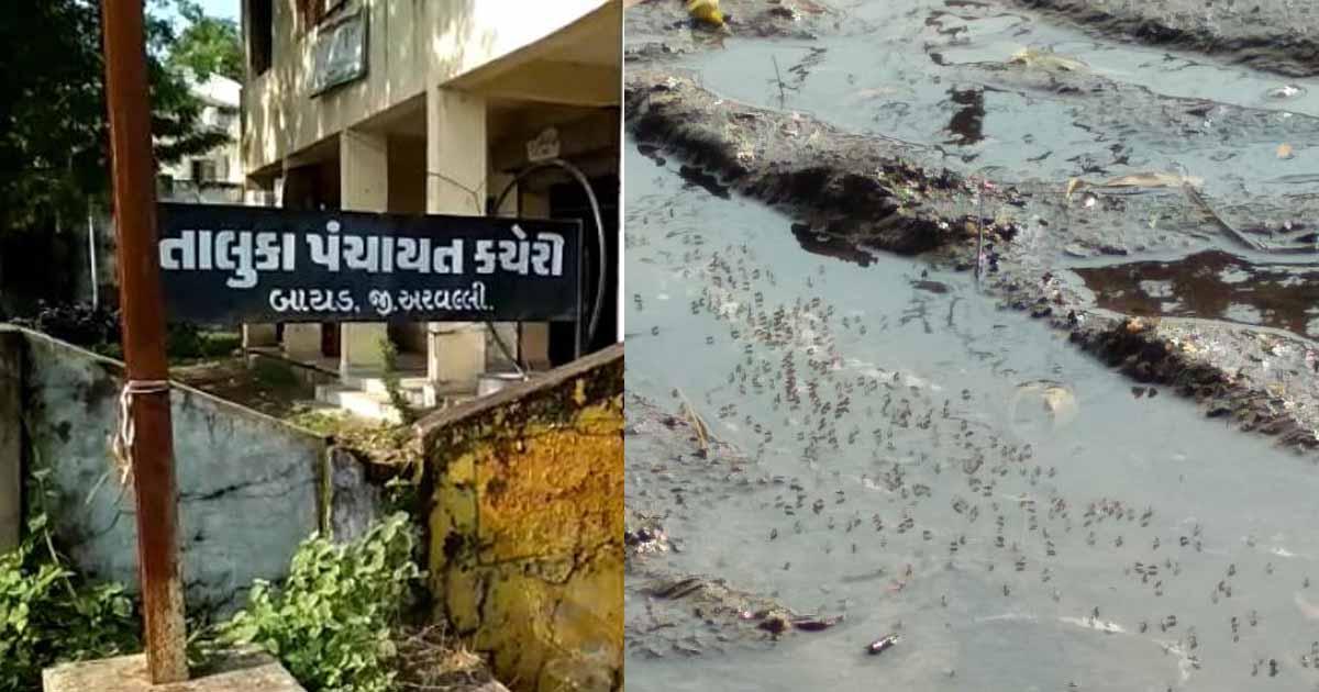 http://www.meranews.com/backend/main_imgs/talukapanchayat_rain-water-at-bayad-talupa-panchayat_0.jpg?53