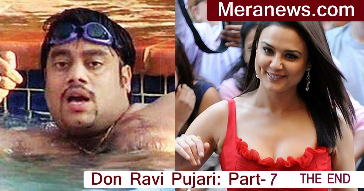 http://www.meranews.com/backend/main_imgs/theendravipujari_part-7-don-ravi-pujari-real-story-of-gangster-in-mumbai_0.jpg?93
