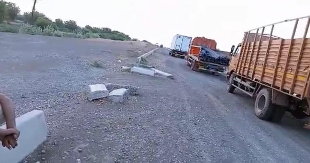 Truck Loot