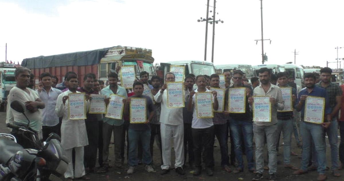 http://www.meranews.com/backend/main_imgs/truck-strike-final_saurashtra-truckers-strike-cripple-businesses-of-many_0.jpg?88
