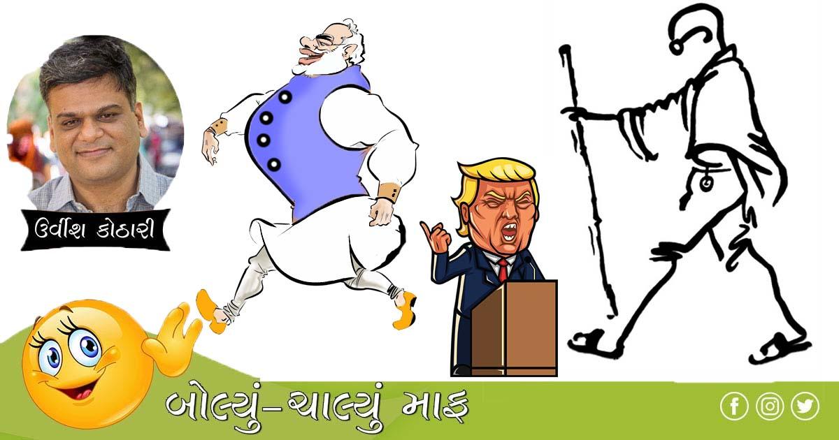 http://www.meranews.com/backend/main_imgs/urvishKotharibcm9_bolyu-chalyu-maf-written-by-urvish-kothari-9_0.jpg?30