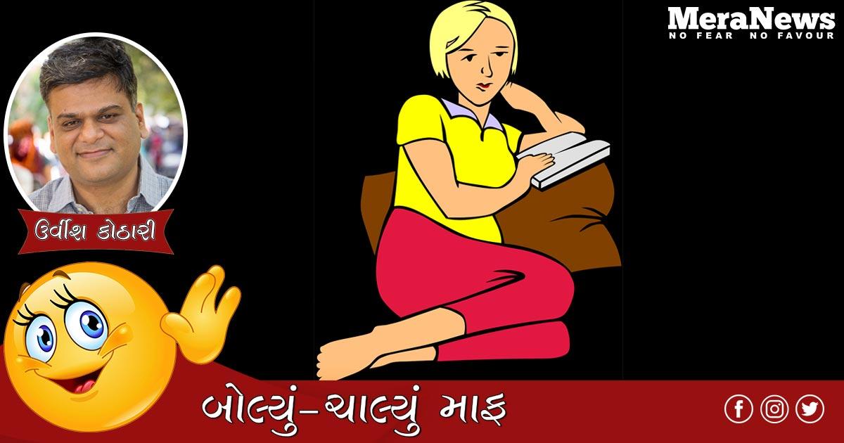 http://www.meranews.com/backend/main_imgs/urvishkothari_bolyu-chalyu-maf-written-by-urvish-kothari-23_0.jpg?70