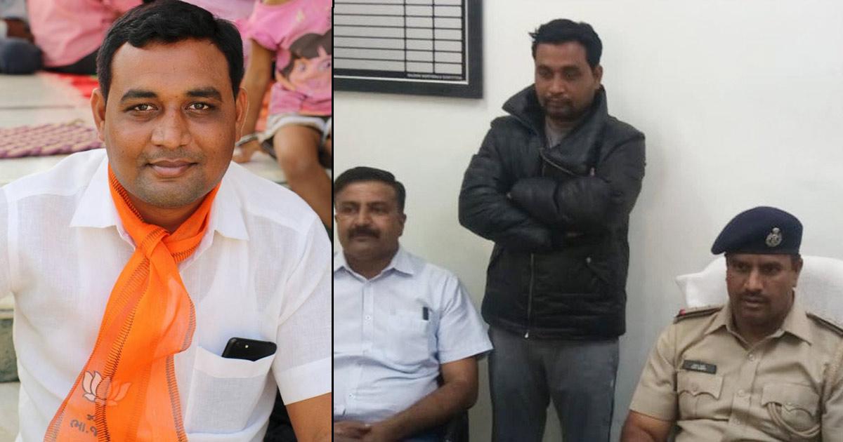 http://www.meranews.com/backend/main_imgs/vadodara-liquor-bjp_vadodara-bjp-youth-vice-president-of-karjan-arrested-in-con_0.jpg?99