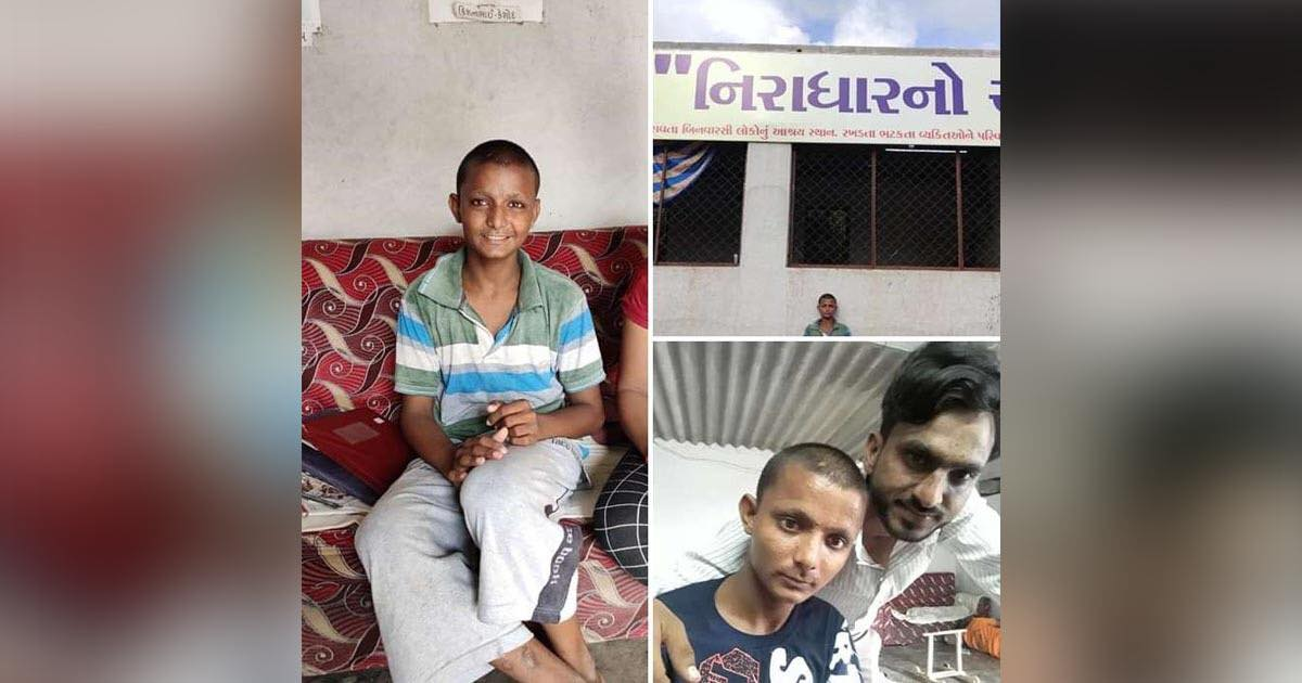 Vadodara, Missing Child,Vadodara Missing Child