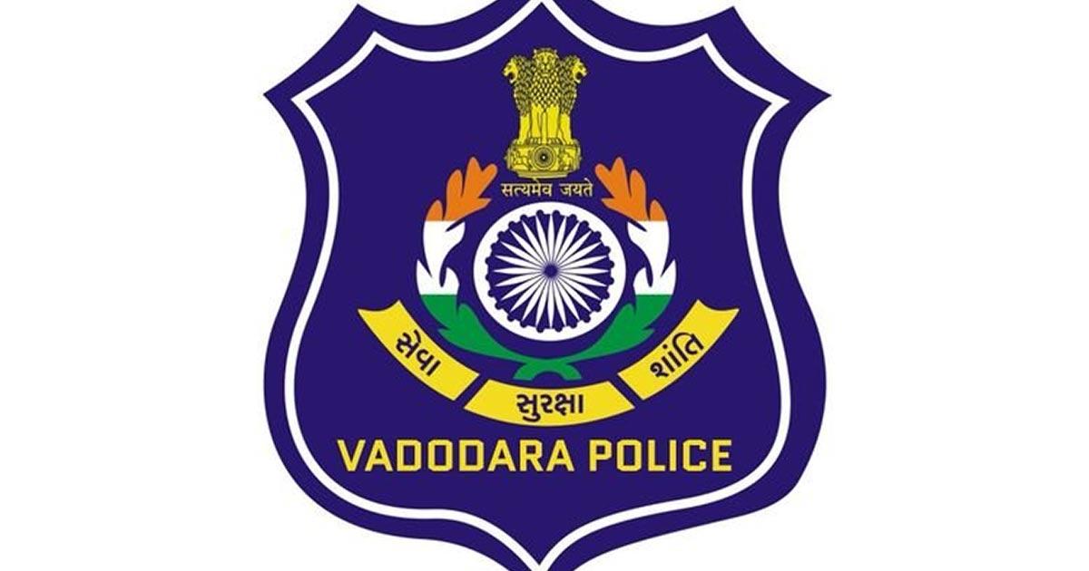 Vadodara Police