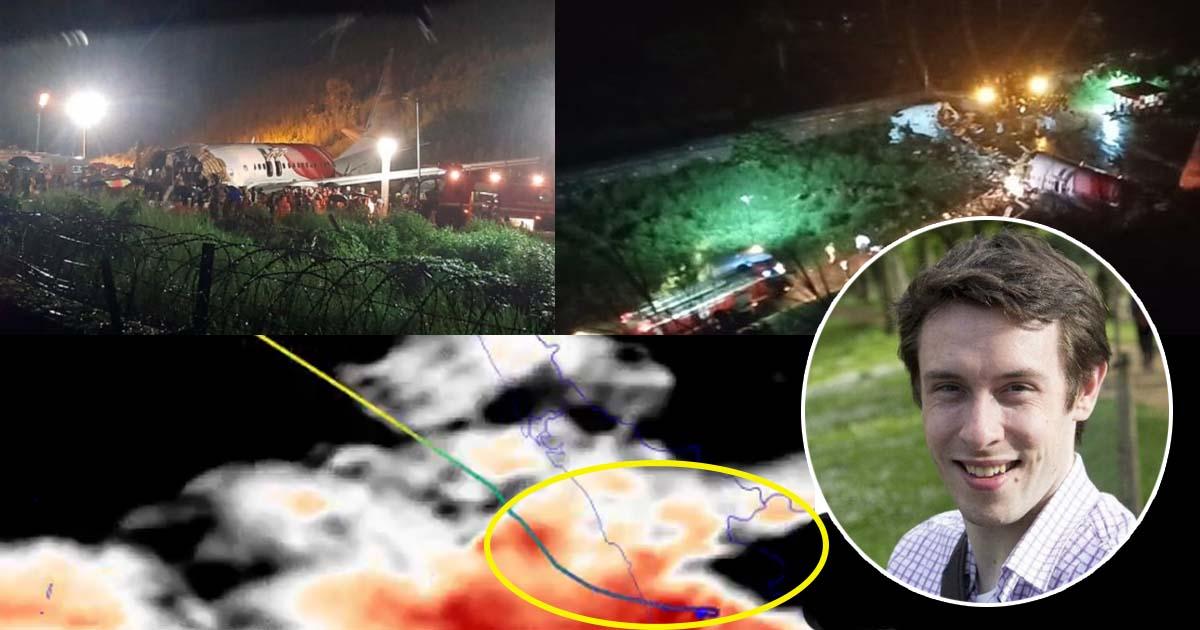 http://www.meranews.com/backend/main_imgs/videokozicode_at-the-time-of-the-tragic-airindiaexpress-ix1344-crash-la_0.jpg?51