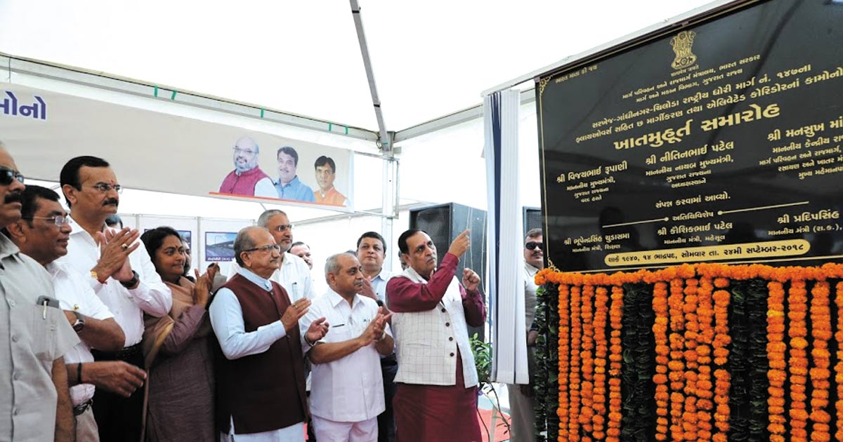 http://www.meranews.com/backend/main_imgs/vijay-rupani_seven-flyovers-to-me-constructed-on-the-44-km-stretch-of-sar_0.jpg?42