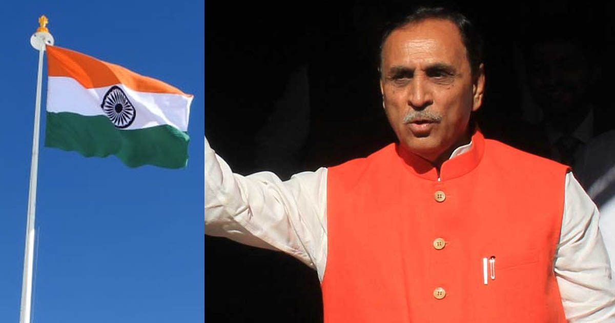 http://www.meranews.com/backend/main_imgs/vijayrupaniindianflag_read-vijay-rupani-government-celebrating-independence-day-b_0.jpg?23
