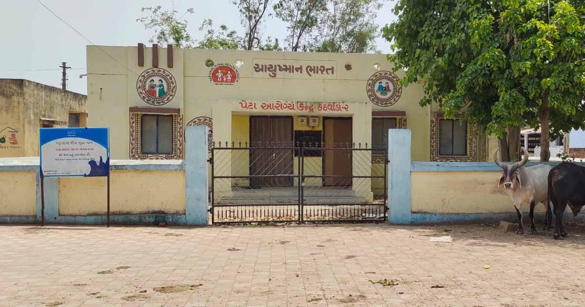 http://www.meranews.com/backend/main_imgs/villageKathvadaPHC_ahmedabad-kathvada-hospital-in-kathvada-health-in-village_0.jpg?22