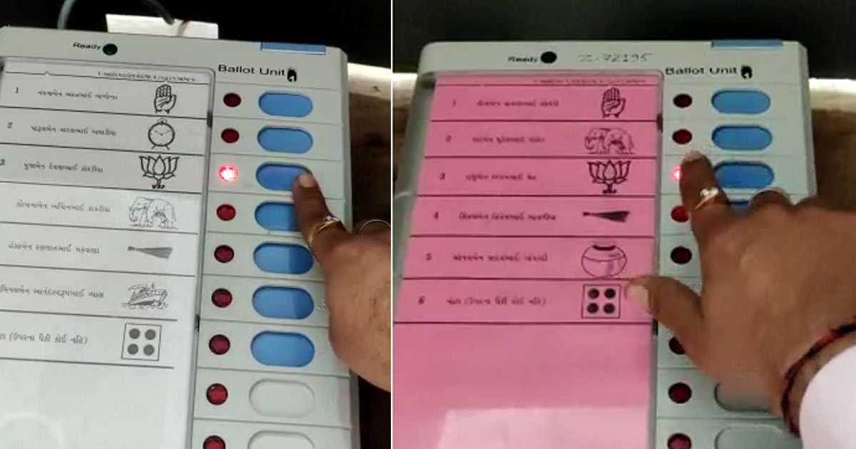 http://www.meranews.com/backend/main_imgs/viral_viral-video-of-the-voting-at-gondals-vachhra_0.jpg?52